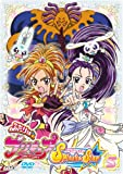ふたりはプリキュア Splash☆Star 【5】[DVD]