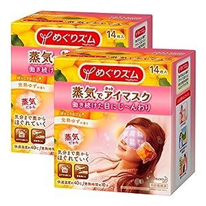 【まとめ買い】 めぐりズム 蒸気でホットアイマ...の関連商品1