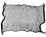 車用 車載 トランクネット ラゲッジネット カーゴネット トランク 収納 コンパクト 便利 荷崩れ防止 フック付き 汎用