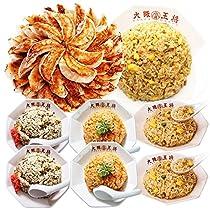 大阪王将 超超ボリュームセット 肉餃子50個(たれ付) 炒め炒飯1kg ガーリック炒飯2袋 キムチ炒飯2袋 高菜炒飯2袋