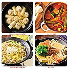 しあわせの鍋レシピ50 (文春e-book)