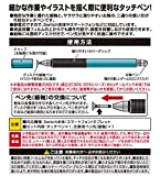 Switch/スマートフォン用タッチペン【2WAYタイプ】 ブルー 画像