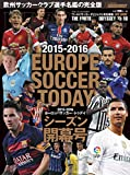 2015-2016 EUROPE SOCCER TODAY (NSK MOOK) -