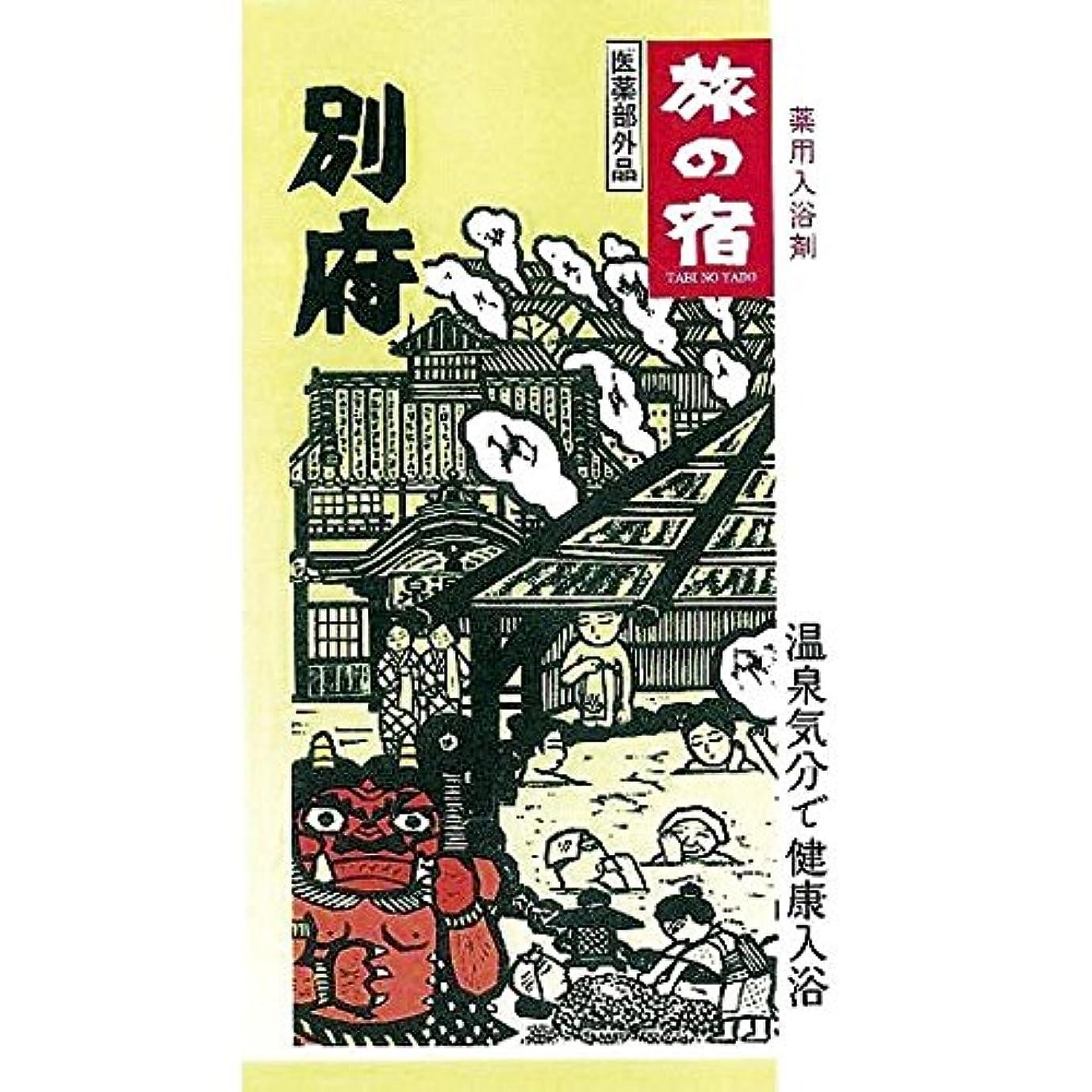 放射性ノート小説クラシエ 旅の宿 分包(1P) 別府 80688 (B525-08)