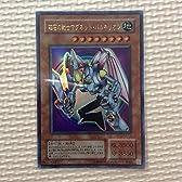 磁石の戦士マグネット・バルキリオン 【UR】 G4-14-UR [遊戯王カード]《ゲーム系》