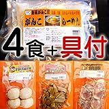 豚骨醤油味 新潟 がんこラーメン 4食入り(具材付き) ラーメン/和風スープ/生麺/魚介系