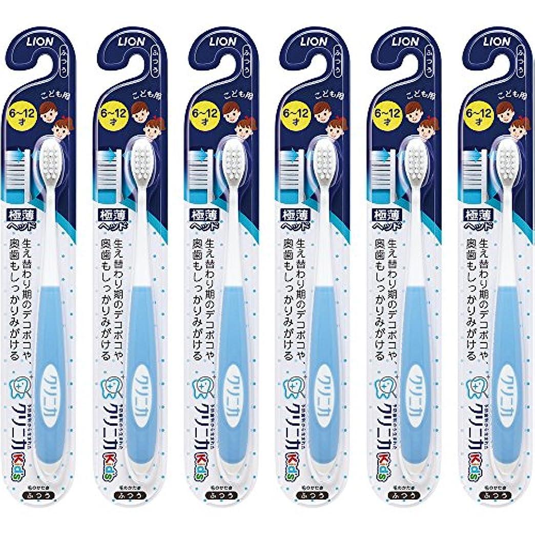 メニュー主流幻想クリニカKid's ハブラシ 6-12才用 6本パック(ブルー)