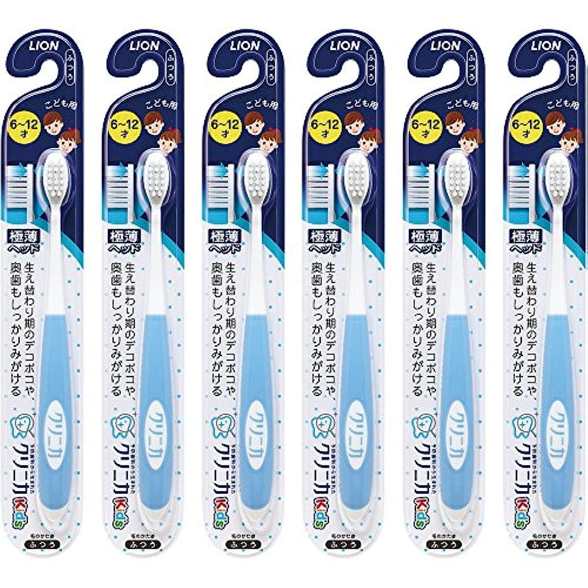 アロング圧力サスティーンクリニカKid's ハブラシ 6-12才用 6本パック(ブルー)