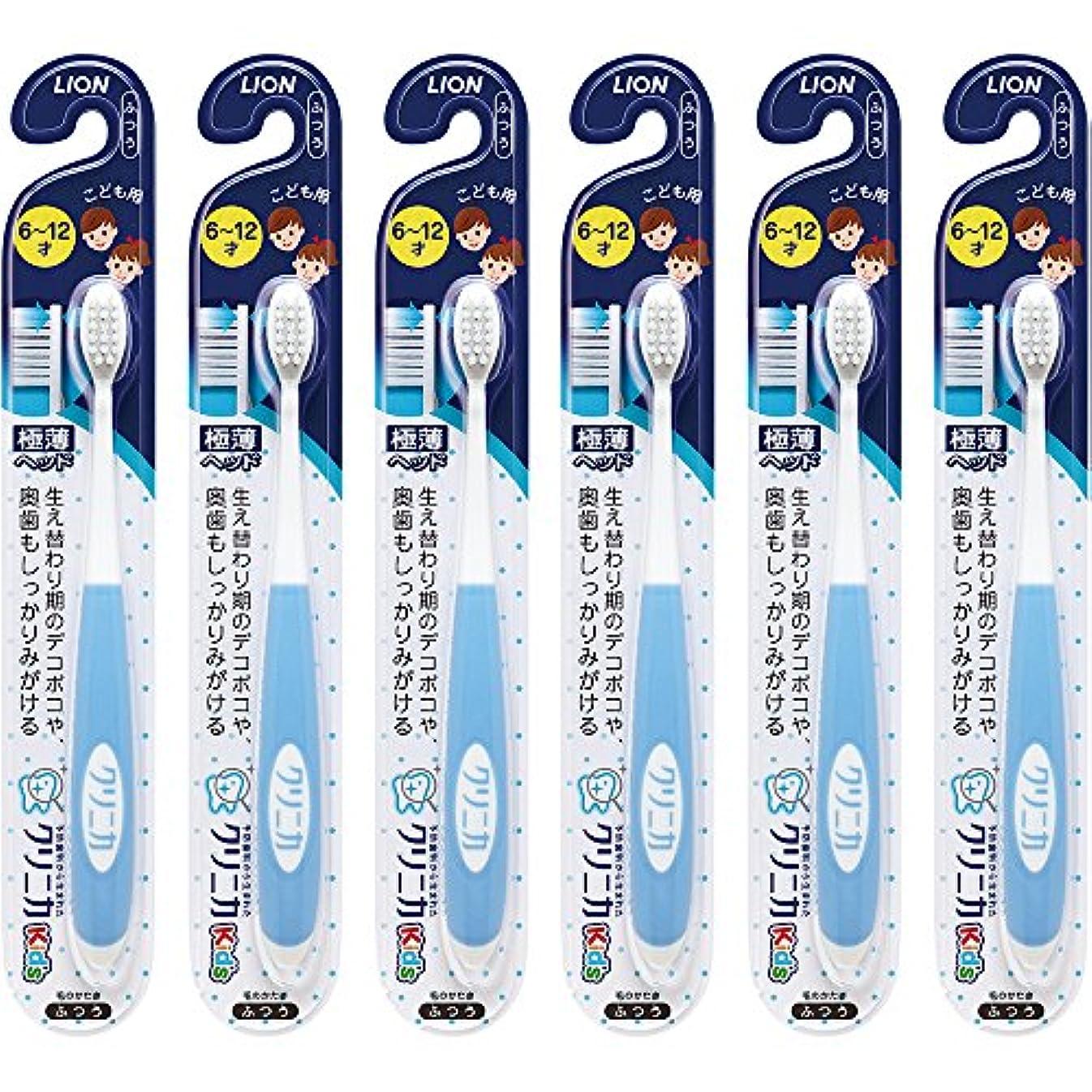ディンカルビル覆す残酷なクリニカKid's ハブラシ 6-12才用 6本パック(ブルー)