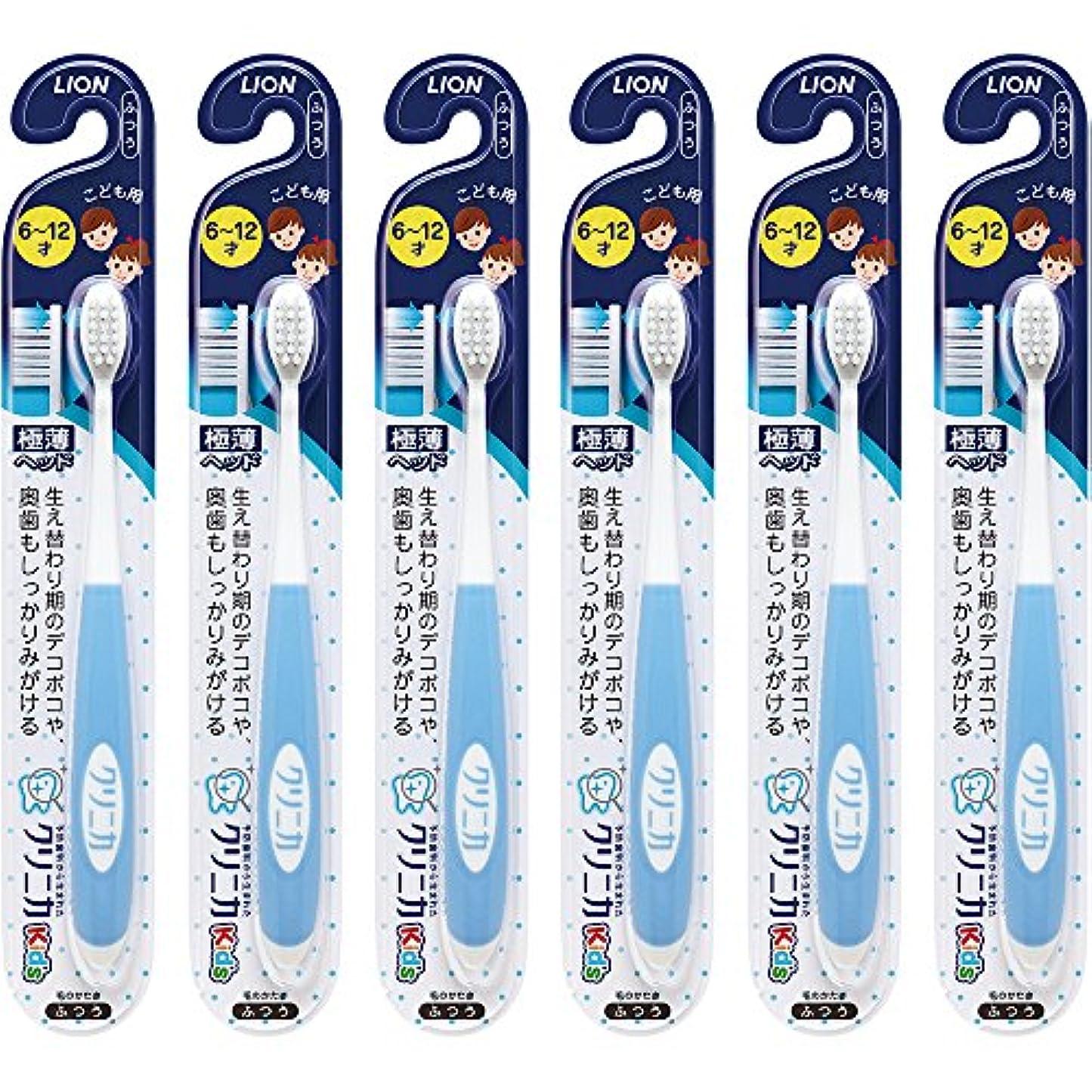 売上高悲しいことに愛するクリニカKid's ハブラシ 6-12才用 6本パック(ブルー)