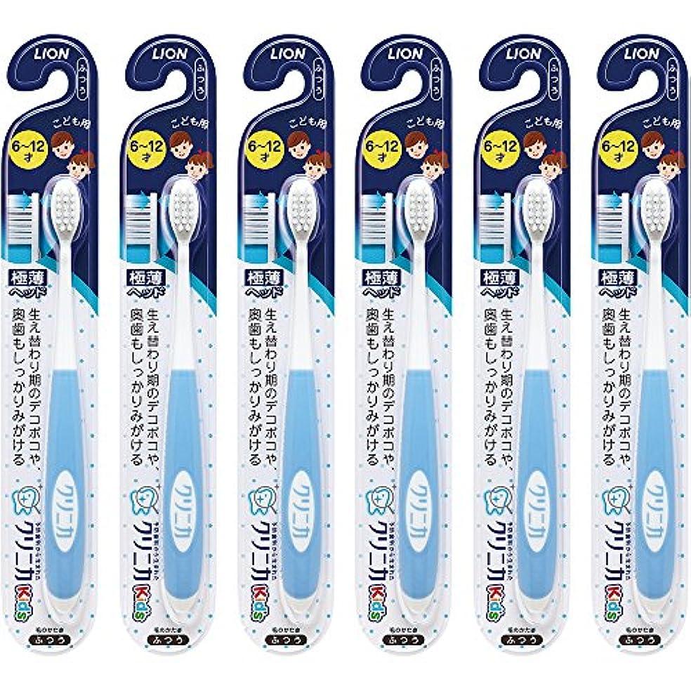 事件、出来事バタフライ表示クリニカKid's ハブラシ 6-12才用 6本パック(ブルー)
