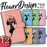 各機種対応 手帳型 スマホケース スマホカバー Mサイズ 【E】 花の髪飾り柄 スライド手帳ケース 手帳カバー