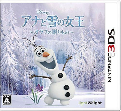 アナと雪の女王 オラフの贈りもの - 3DS