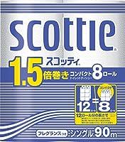 【ケース販売】 スコッティ 1.5倍巻き コンパクト トイレット8ロール 90mシングル ×8パック入り