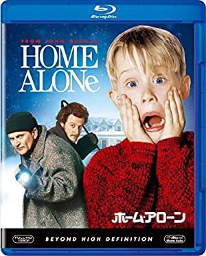 ホーム・アローン [AmazonDVDコレクション] [Blu-ray]