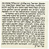 Mezuzah Scroll Ashkenaz Version from Israel 100% Kosher with Certificate - Size 2.8