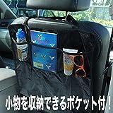 Origin キックガード シートカバー 収納 ポケット付 取り付け 便利 汚れ 防止 汎用サイズ CSC4560