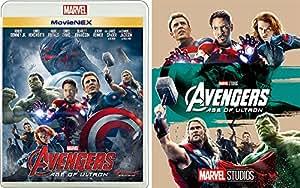 アベンジャーズ/エイジ・オブ・ウルトロン MovieNEX(期間限定) [ブルーレイ+DVD+デジタルコピー(クラウド対応)+MovieNEXワールド] [Blu-ray]