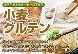 小麦グルテン800g 活性粉状小麦たん白(gluten) 遺伝子組み換え不使用 [01]NICHIGA(ニチガ)