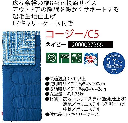 Coleman(コールマン) 寝袋 コージー/C5 ネイビー [使用可能温度5度] 2000027266