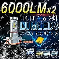 [YOUCM]車検対応LEDヘッドライト Suzuki カルタス H10.5~H11.8 GA11S・GB31S H4 Hi/Lo LUMLEDS ZES 2nd G最新チップ カットライン調整機能 6000LM 6500K(4300K,8000K調整可) 最短10分取付[2年保証]