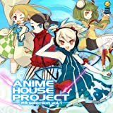 ANIME HOUSE PROJECT~神曲selection~Vol.1 画像