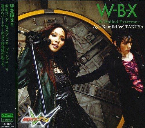 W-B-X~W Boiled Extreme~