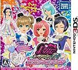 プリティーリズム レインボーライブ きらきらマイ☆デザイン - 3DS