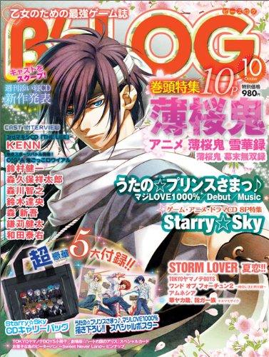 B's-LOG (ビーズログ) 2011年 10月号 [雑誌]の詳細を見る