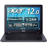 Google Chromebook Acer ノートパソコン C871T-A14P 12.0インチ 日本語キーボード Celeron<R> 5205U 4GBメモリ 64GB eMMC タッチパネル搭載 米軍用規格(MIL-STD 810G)準拠 耐