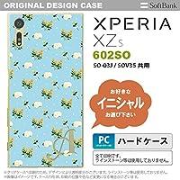 602SO スマホケース Xperia XZs ケース エクスペリア XZs イニシャル 花柄・バラ(E) 水色 nk-602so-249ini C