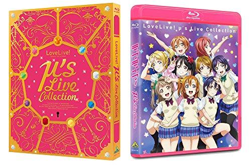 ラブライブ! μ's Live Collection [Blu-ray]の詳細を見る