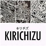 KIRICHIZU: 地図の切り絵
