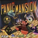 パニックマンション(Panic Mansion)日本語版/テンデイズゲームズ, Blue Orange