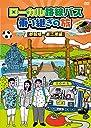 ローカル路線バス乗り継ぎの旅 御殿場~直江津編 DVD