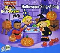 Halloween Sing-Along Bonus T
