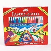 FaberCastell 15消去可能Triangularクレヨン – styledivahub ®