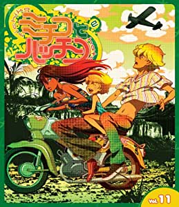 ミチコとハッチン Vol.11 [Blu-ray]