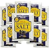燻味塩(40g×10個セット)