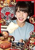 肉食女子部 Vol.8[DVD]