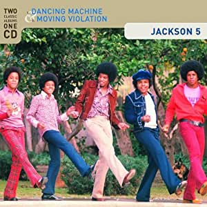 Dancing Maching / Moving Violation