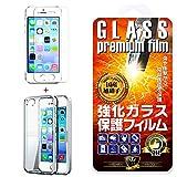 【GTO】【5点セット】TPUケース&強化ガラス iPhone SE / iPhone 5S / iPhone5 専用国産旭強化ガラス液晶保護フィルム 硬度9H 2.5D ラウンドエッジ 最薄0.15mmガラスフィルム&高品質TPUケースカバーを含めた 5点セット ( 高品質TPUカバー *1 & 0.15mm強化ガラス*1 & ウェットクロス*1 & ドライクロス *1 埃取りシール*1 )