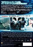 THE 4TH KIND フォース・カインド 特別版 [DVD] 画像