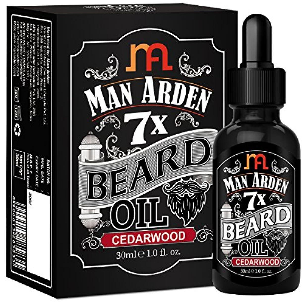 スイング後継ポルティコMan Arden 7X Beard Oil 30ml (Cedarwood) - 7 Premium Oils Blend For Beard Growth & Nourishment