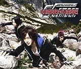 月夜の悪戯の魔法/CLIMBER×CLIMBER(初回限定盤B)(DVD付)