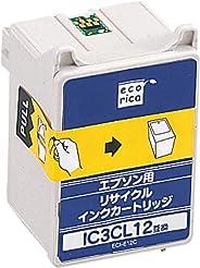 エコリカ エプソン(Epson)対応 リサイクル インクカートリッジ カラー IC3CL12 (目印:オレンジ) ECI-E12C