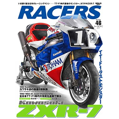 RACERS  Vol.46