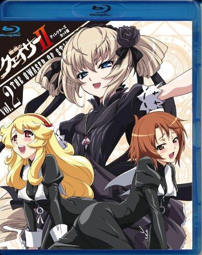 「聖痕のクェイサー?」ディレクターズカット版Vol.2 [Blu-ray]