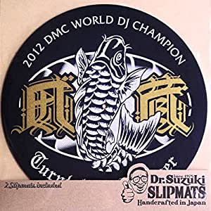 Dr. Suzuki Slipmats (スリップマット) (DJ IZOH)