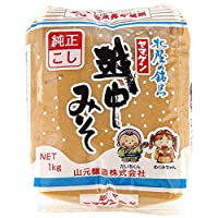 山元醸造 純正米こうじこしみそ 1000g